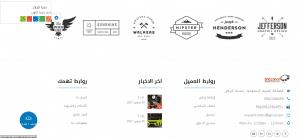 تصميم موقع مزادات واعلانات مثل دوبيزل الامارات dubizzle